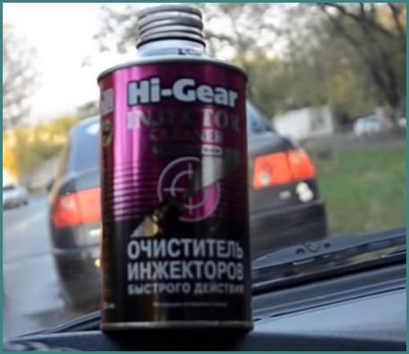 Очиститель инжектора Hi-Gear, отзывы, аналитика