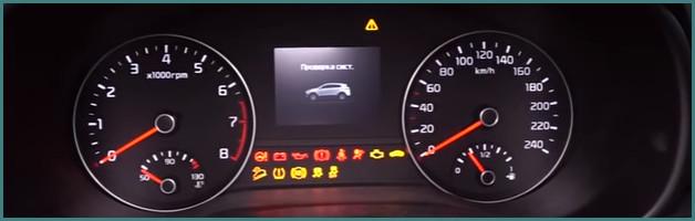 Отзывы владельцев о машине Киа Спортейдж 2017 года выпуска, минусы, недоработки