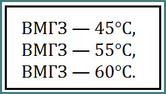 Масло ВМГЗ,  технические характеристики и применение, обзор-2