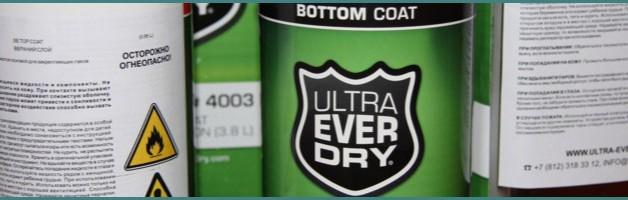 Что такое Ultra Ever Dry, цена в России и за рубежом, отзывы