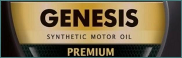 Неожиданные выводы в отзывах о масле Лукойл Генезис 5w30 синтетика