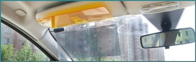 Солнцезащитный козырек для автомобиля День-Ночь, отзывы и замечания