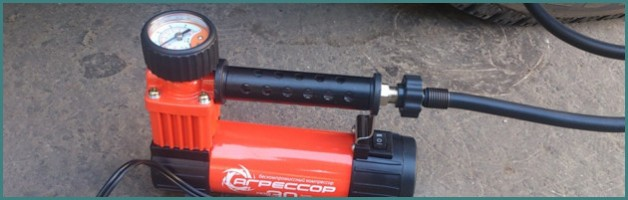 Автомобильный компрессор «Агрессор» – выводы после эксплуатации