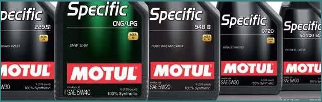 Подбор масла Motul по известной марке автомобиля