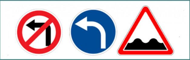 Новые знаки дорожного движения 2019 года